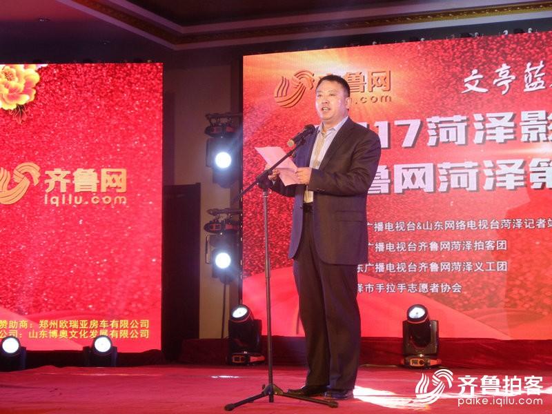 成武县委常委、宣传部长张明宪同志
