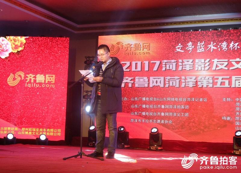 山东广播电视台创新报道部图片频道主编张伟同志
