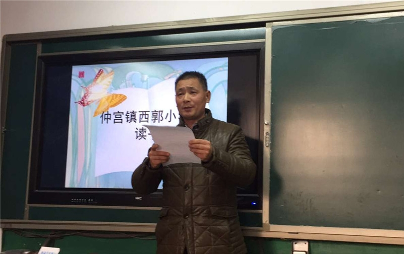 QQ图片20161216125343_看图王.jpg