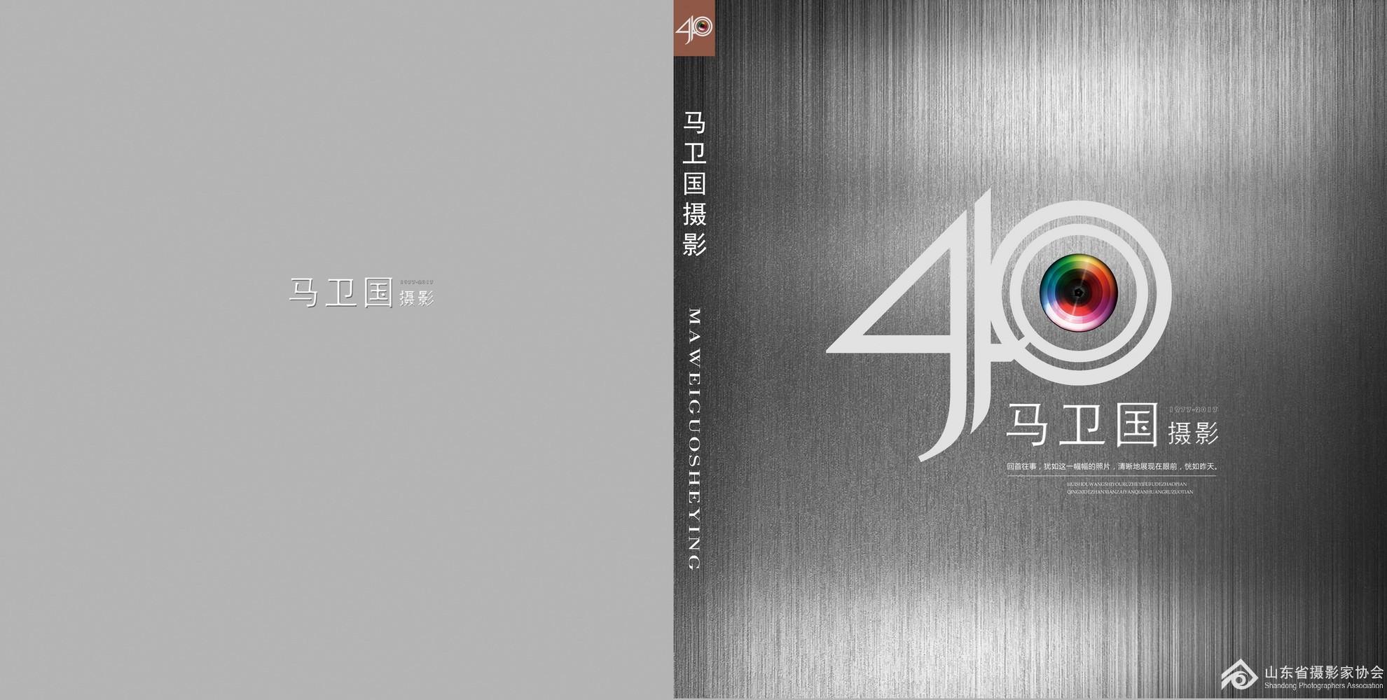 01.封面.1988.9_调整大小.jpg