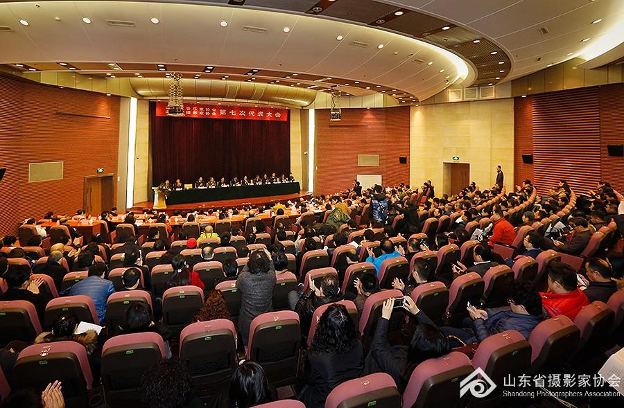 1省摄协第七次代表大会开幕