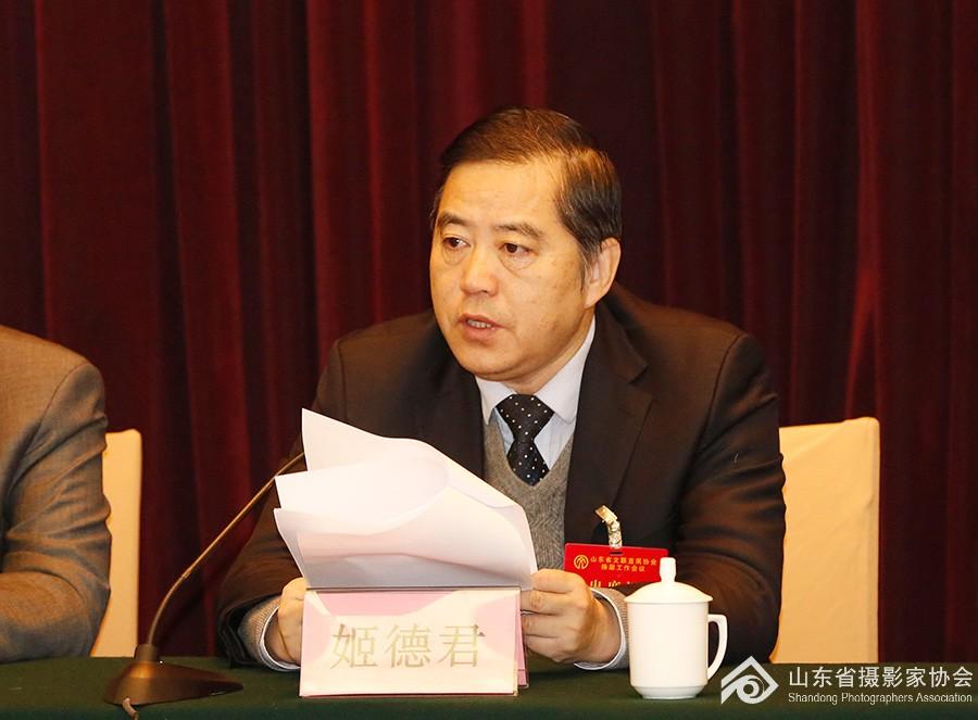 3省文联党组成员、副主席姬德君同志讲话