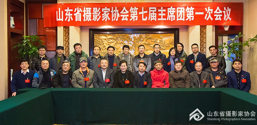 10选举产生省摄协第七届主席团成员