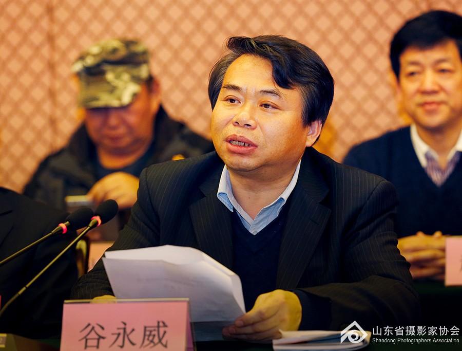 14省摄协第七届主席团主席谷永威致闭幕词