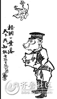 民国文学,齐鲁书社新书、齐鲁出版