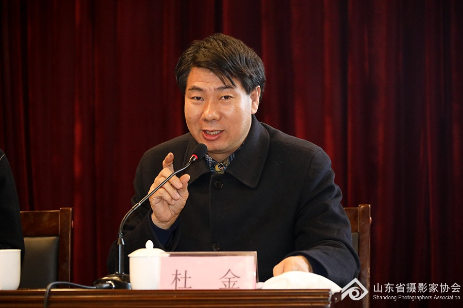 6中国摄影家协会分党组成员杜金作开班动员
