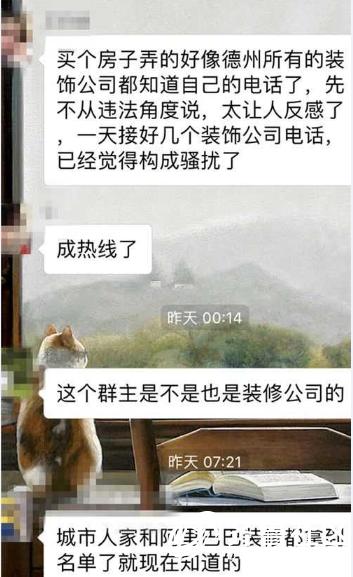 微信截图_20170322091217.png