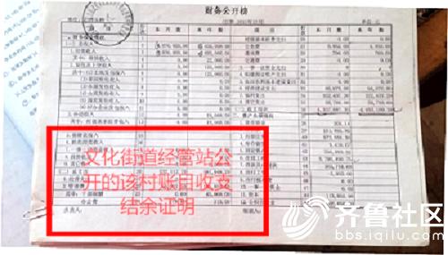 账目证明1_看图王.png