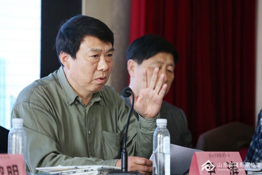 尹涛主席传达了山东省摄影家协会第七次代表大会精神