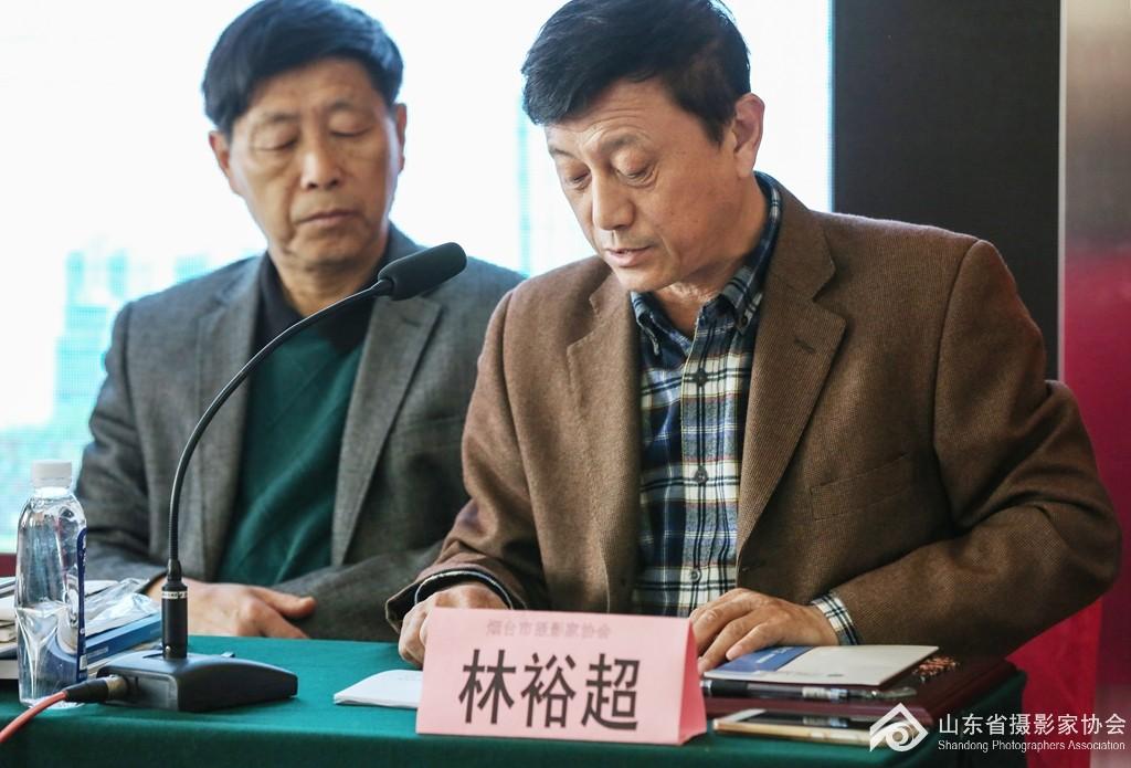 副主席兼秘书长林裕超做《烟台市摄影家协会2016年工作总结》