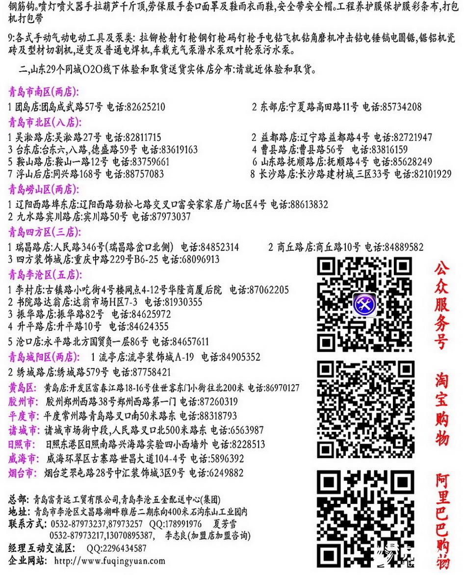 白规完据报林2.jpg