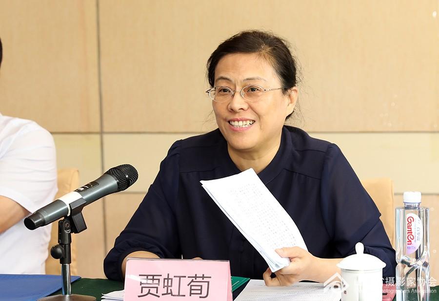 常务副主席兼秘书长贾虹荀部署2017年全省摄影工作计划
