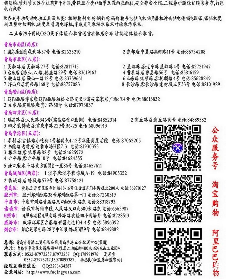 采华极六民斗2.jpg