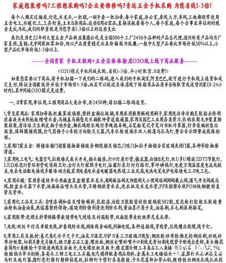 处完农劳道农1.jpg
