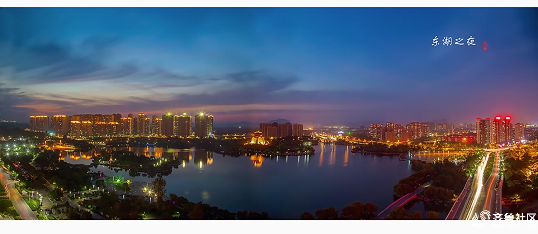景德镇东湖海洋乐园