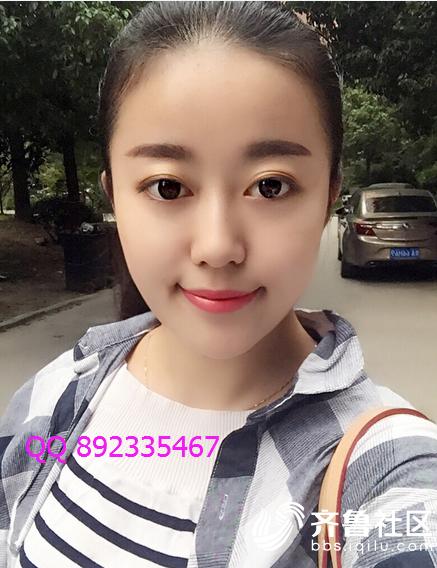 QQ图片20170525114603.png