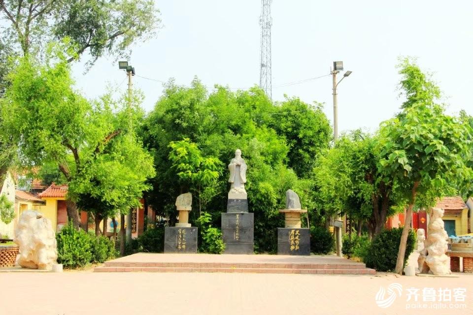 孔子文化广场