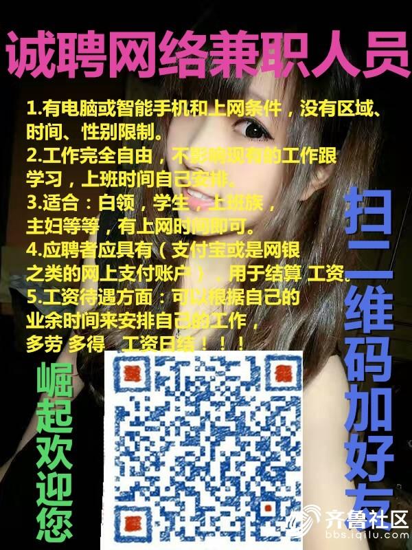 微信图片_20170609144301.jpg