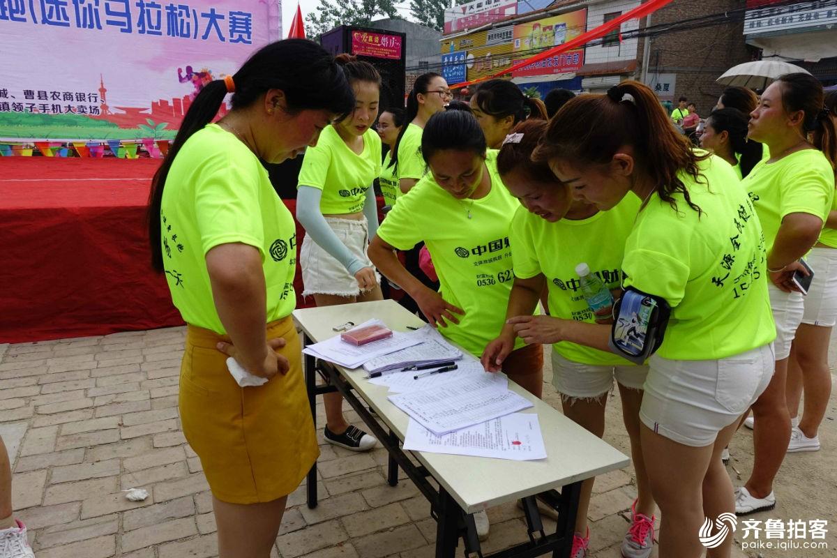 菏泽首个民间迷你马拉松大赛在曹县淘宝镇隆重举办