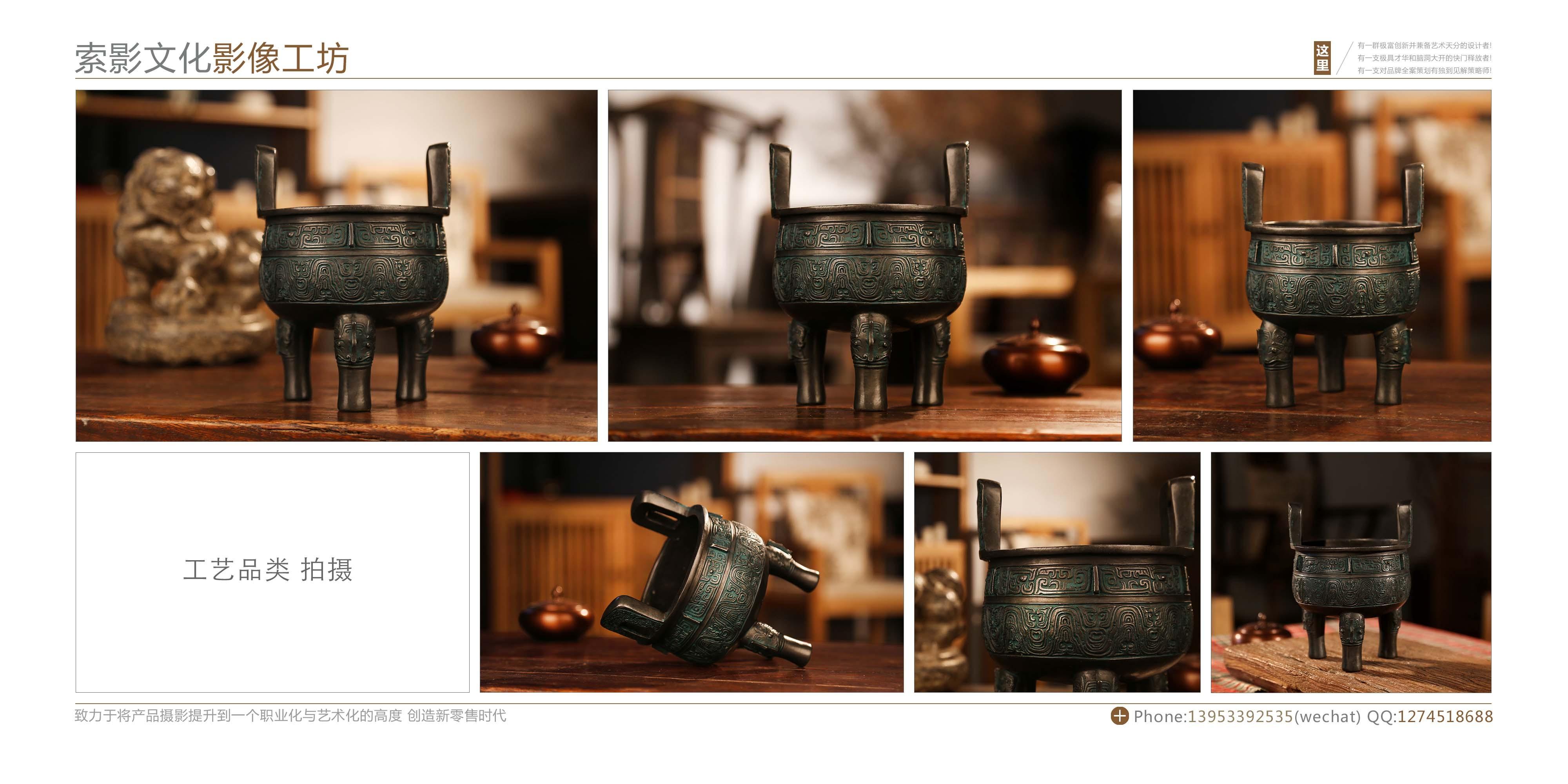 青铜器带场景拍照 拷贝.jpg