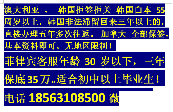 QQ图片20170630083509.png