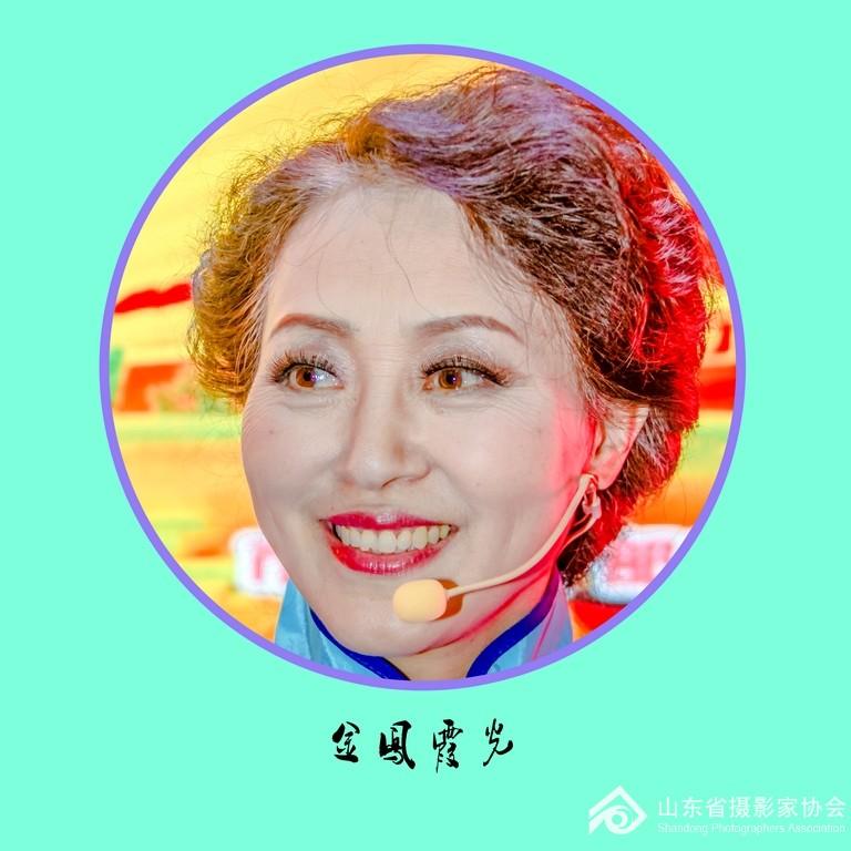 金凤霞光-1.jpgS.jpg