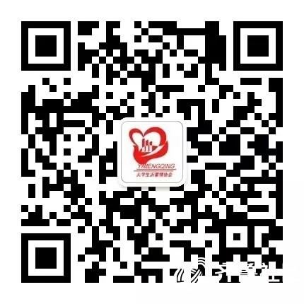 mmexport1501390787357.jpg