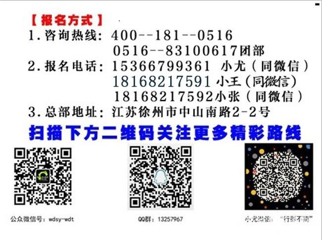 微信图片_20170731105347.jpg