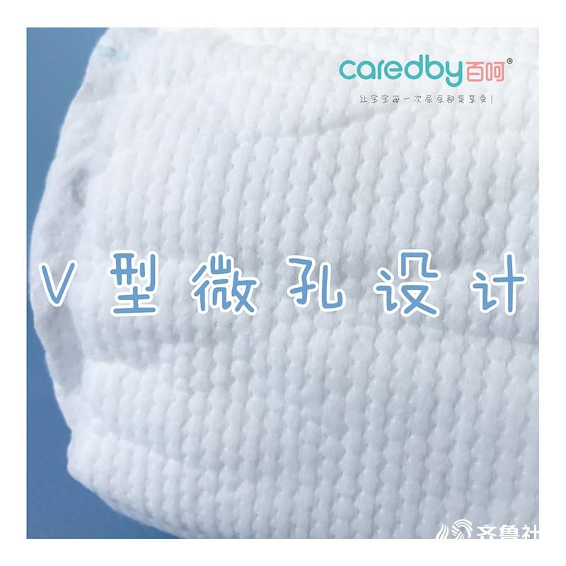 百呵纸尿裤微孔设计.jpg