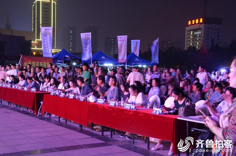 '福彩杯'山东省第二届全民广场舞大赛随拍
