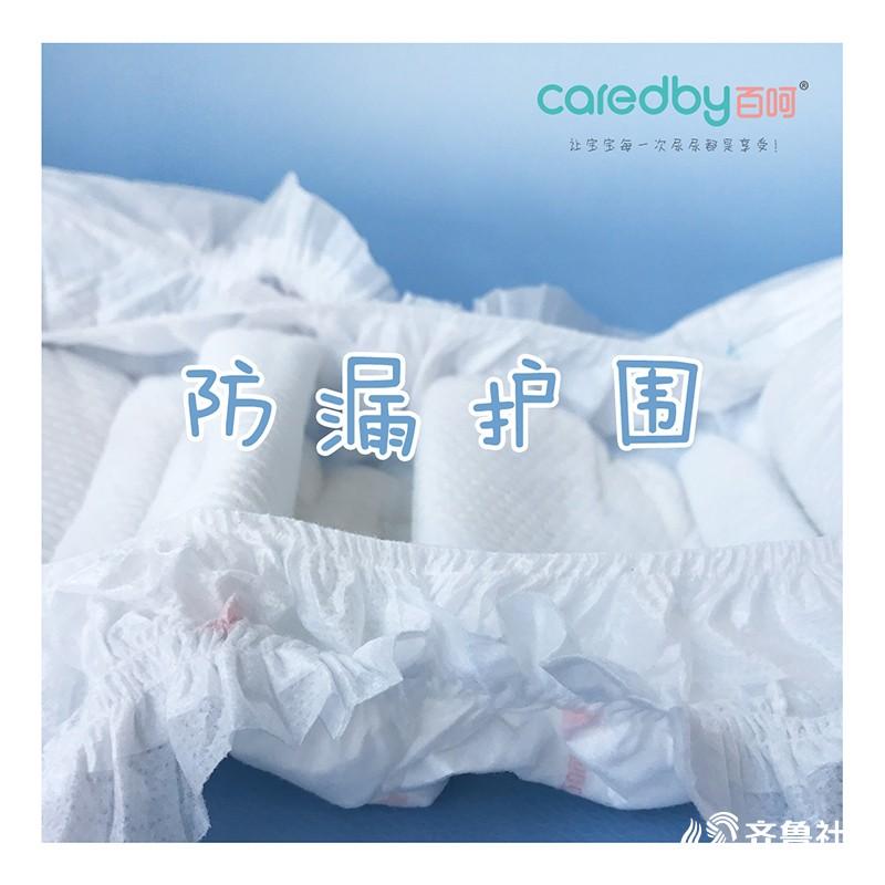 caredby百呵纸尿裤双层防侧漏护围设计.jpg