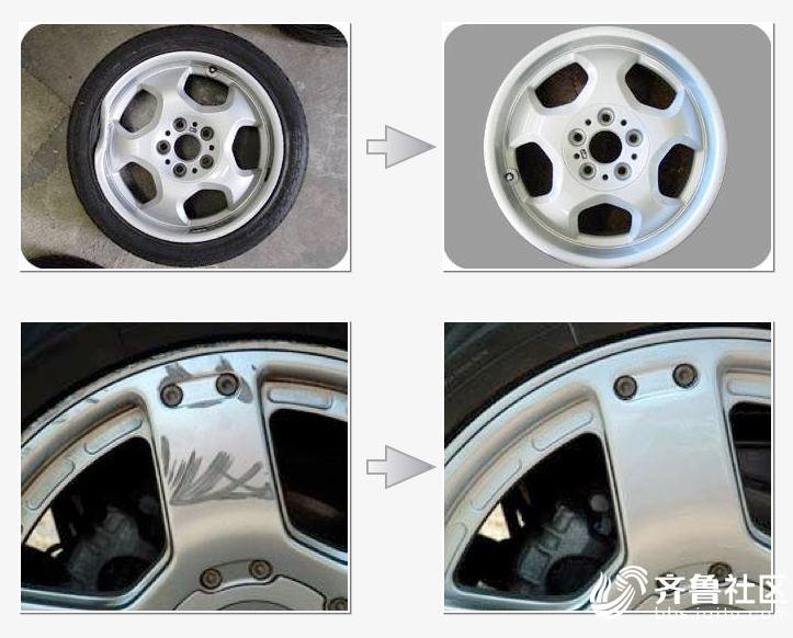 轮毂修复3.JPG