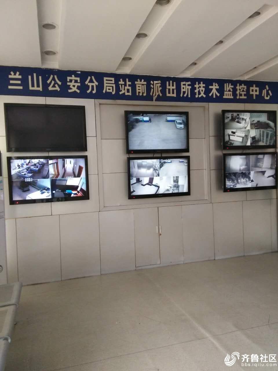 山东省临沂市站前派出所讯问室