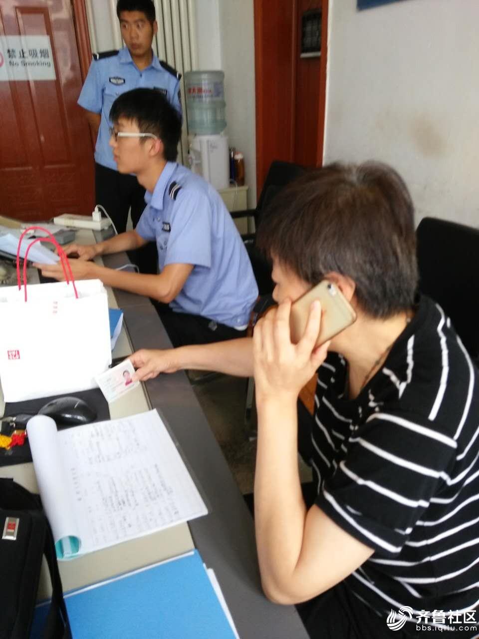 山东省临沂市站前派出所警察无视国家法律,无视公民人权,胡作非为