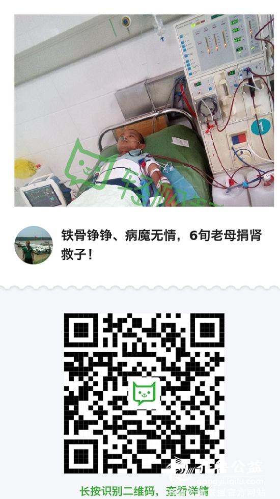 mmexport1503276832694.jpg