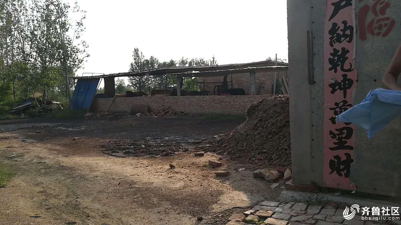 私建牛棚污染环境