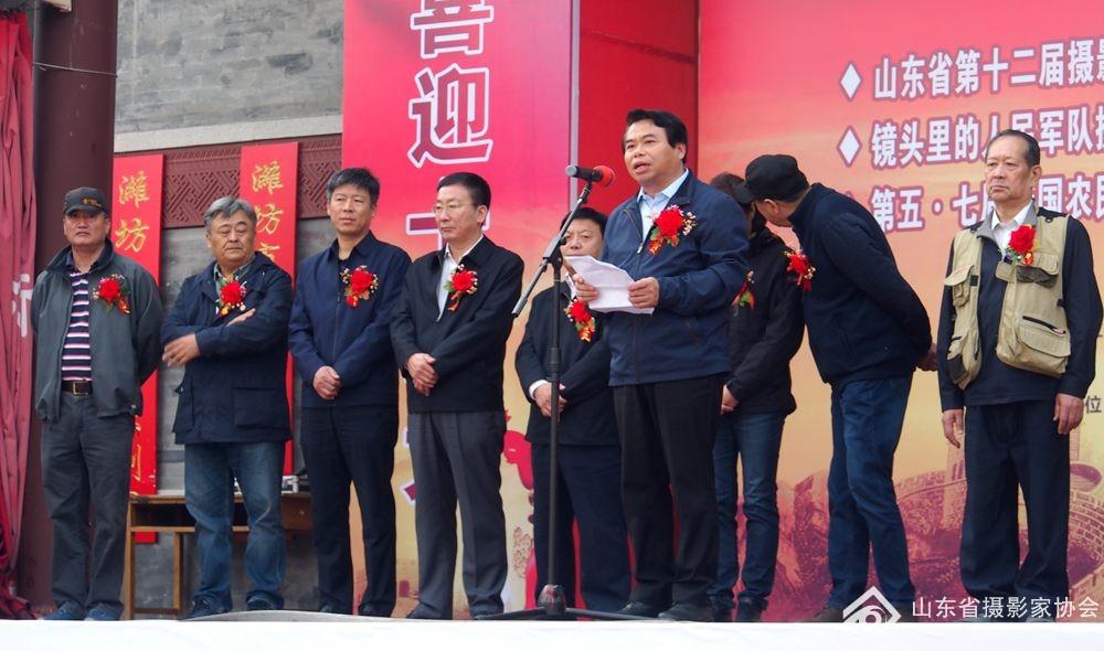 3、山东省摄影家协会主席谷永威致辞