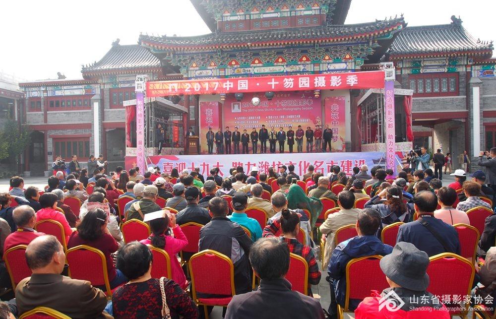 5开幕式现场吸引上千影友参加