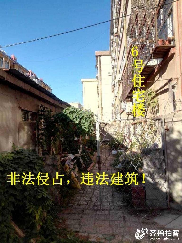 QQ图片20171030135145.jpg