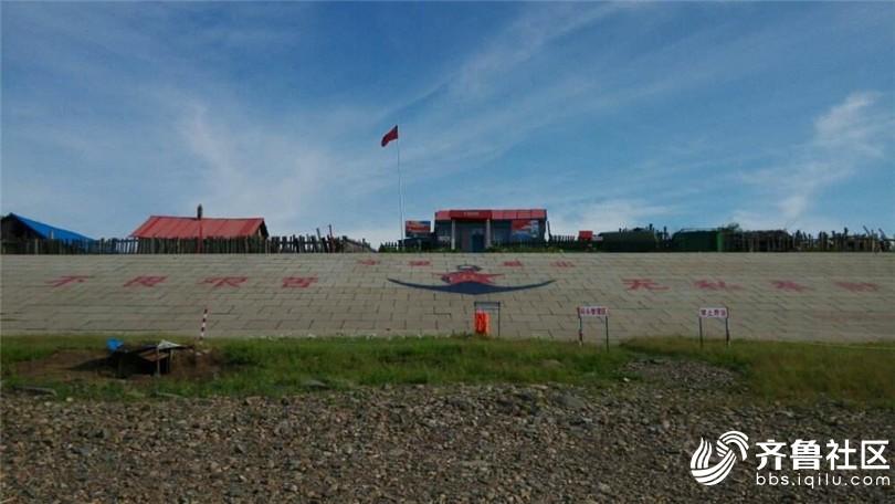 北红村5.jpg