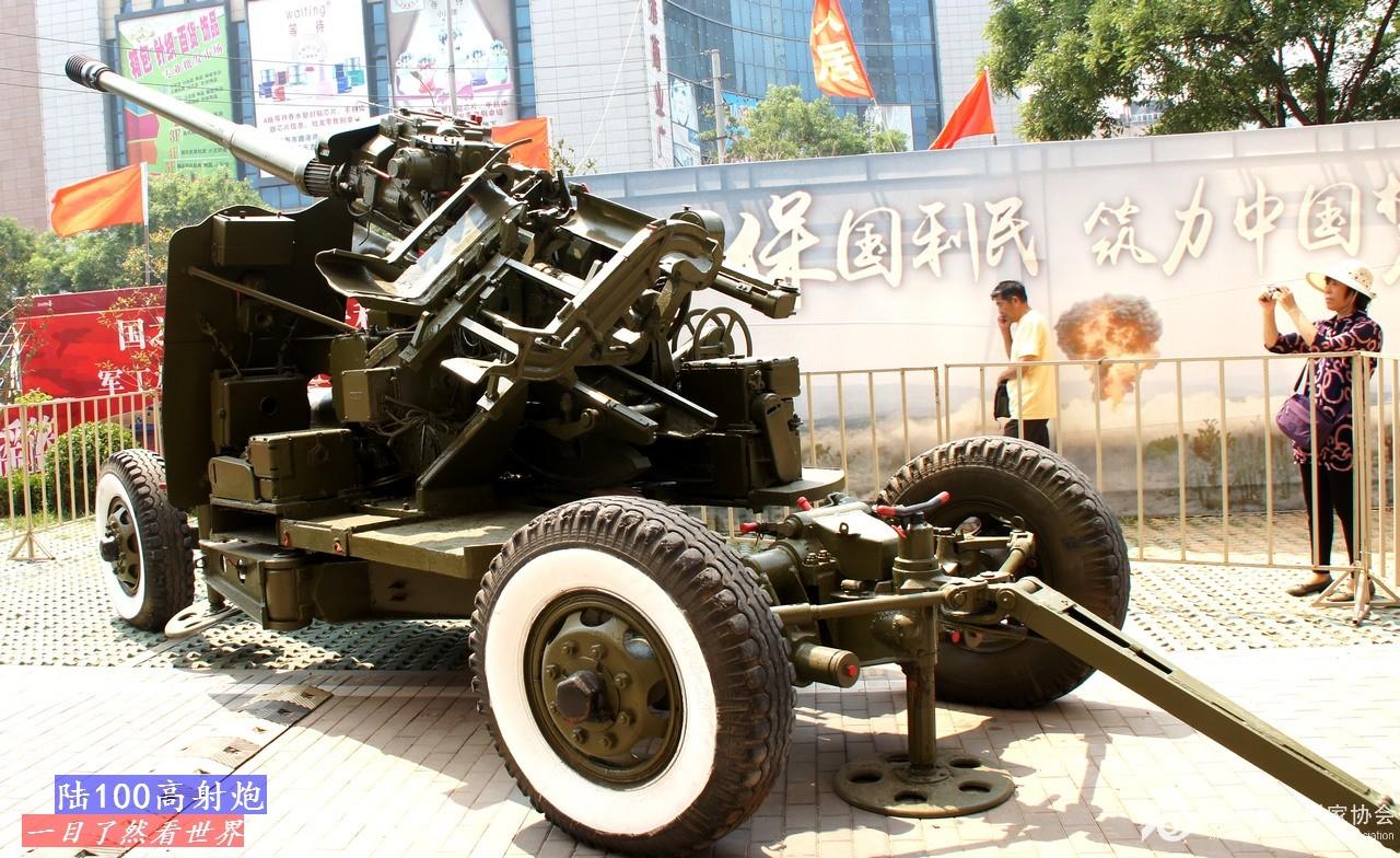 陆100高射炮--41-1280.jpg