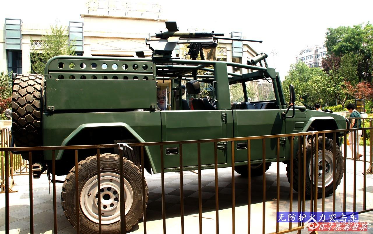 轮式无防护火力突击车--43-1280.jpg