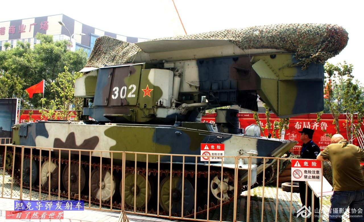 坦克导弹发射车--35-1280.jpg