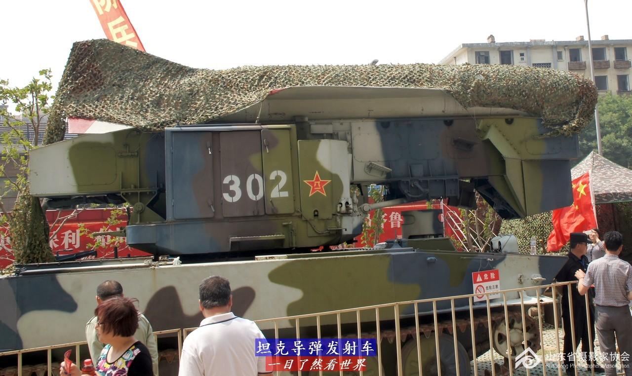 坦克导弹发射车--36-1280.jpg