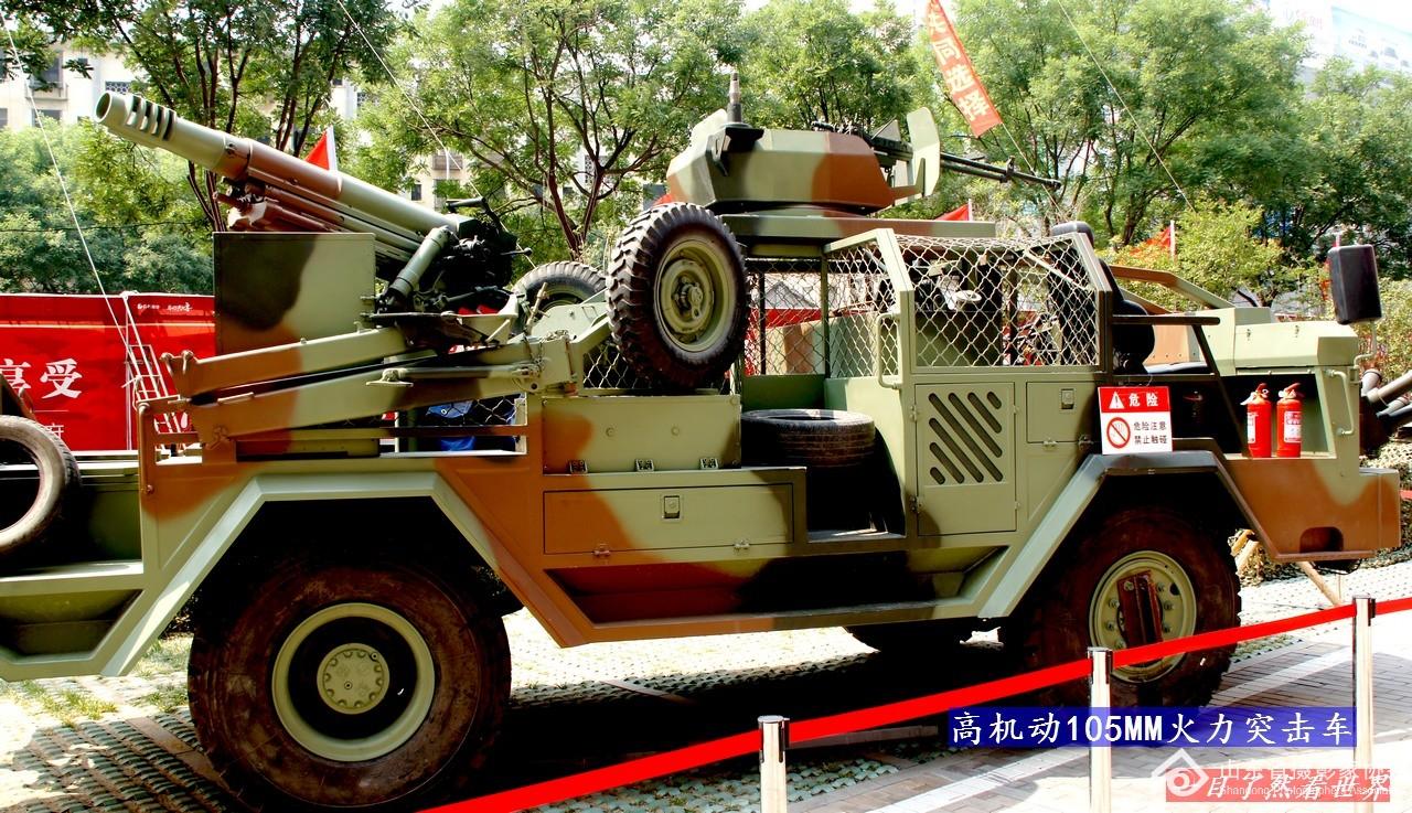 高机动105MM火力突击车--21-1280.jpg