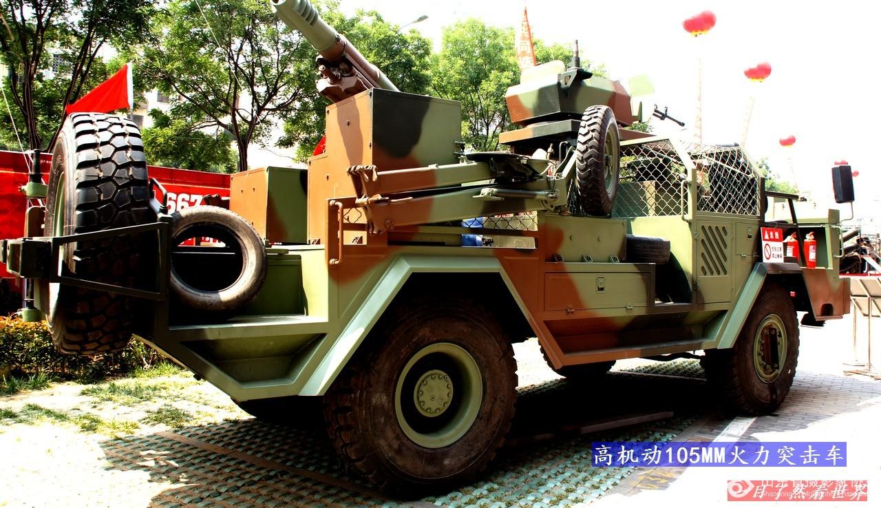 高机动105MM火力突击车--22-1280.jpg