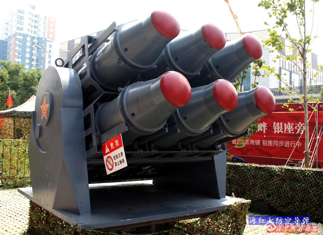 海红七防空导弹--31-1280.jpg