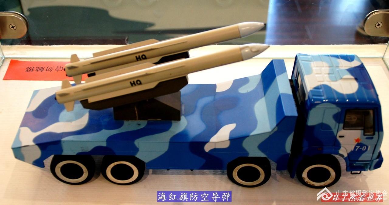 海红旗防空导弹--015-1280.jpg