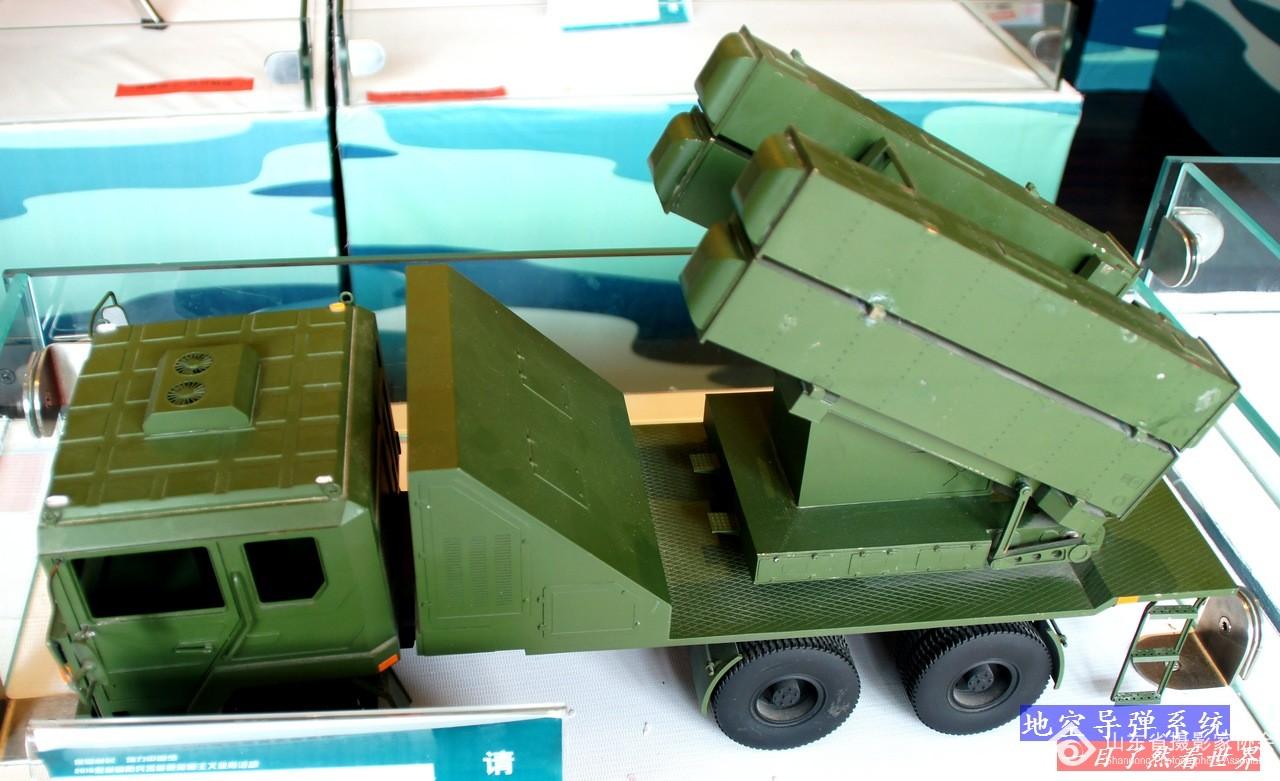 地空导弹系统--08-1280.jpg