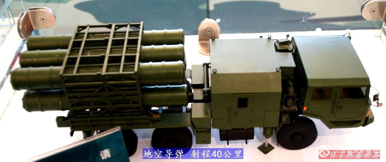 地空导弹系统--014-1280.jpg